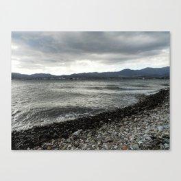 Vorias Canvas Print