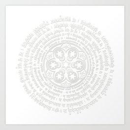Saraswati Vandana in White Art Print
