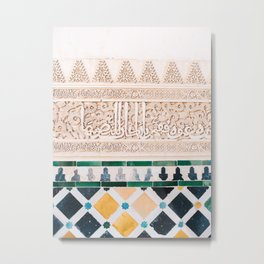 Arabic tiles in Sevilla | Ahambra photography art | Colorful photo print | Morocco Marrakech Metal Print