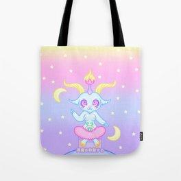 Kawaii Fairy Kei Baphomet Tote Bag