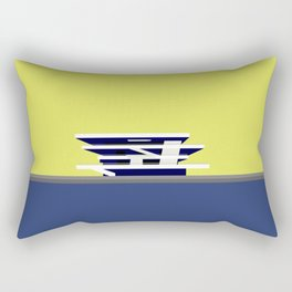 America's Cup Building - Modern architecture abstracts Rectangular Pillow