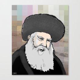 Rebbe Rayatz Canvas Print
