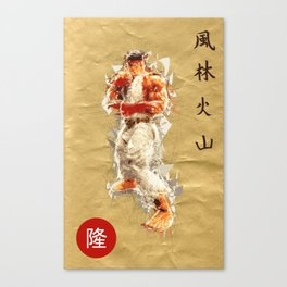 Street Fighter II - Ryu Canvas Print