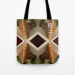 粽子 -DUMPLING (sticky rice dumplings are  eaten during the Duanwu Festival) Tote Bag