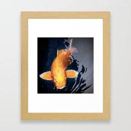 竜の子 Framed Art Print