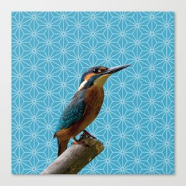 Kingfisher Montage (Norse Blue) Canvas Print