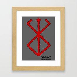 Berserk Sacrifice Framed Art Print