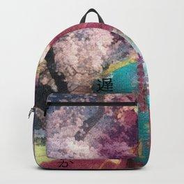 Days of Spring Backpack