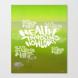 Health Transcends – Lime Canvas Print