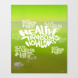 Health Transcends – Lime Canvas Print