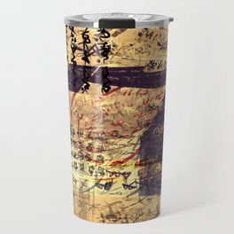 from another point of view Travel Mug