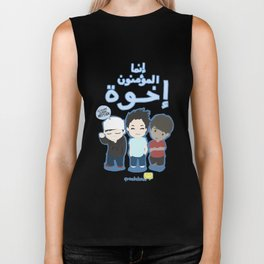 Muslims are Brothers Biker Tank