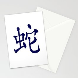Chinese Year of the Snake Stationery Cards