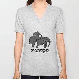 Sex-appeal Hebrew Unisex V-Neck