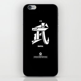 武 / martial iPhone Skin