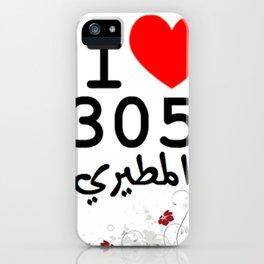 Mutairi iPhone Case