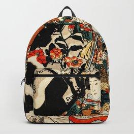 Japanese Woman Backpack