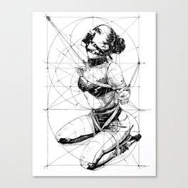 Restrained In Geometry. ©Yury Fadeev Canvas Print
