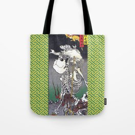 Green Kyosai Skeleton Kitsune Yokai Tote Bag