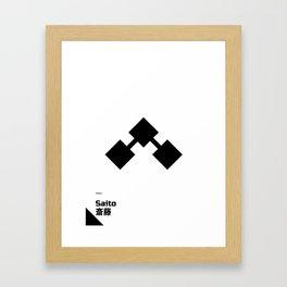 Sashimono - Saito Framed Art Print