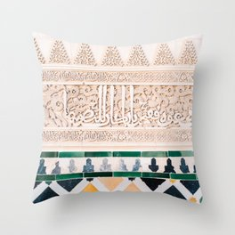 Arabic tiles in Sevilla | Ahambra photography art | Colorful photo print | Morocco Marrakech Throw Pillow