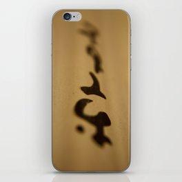 Read Sushi iPhone Skin