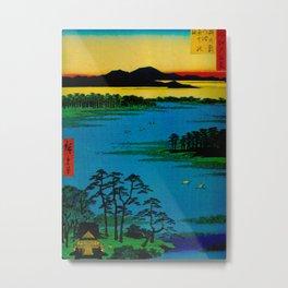 Sunset Contemplative Landscape Metal Print