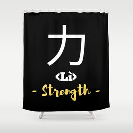 Strength In Chinese/Japanese Shower Curtain