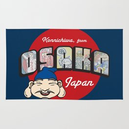 Konnichiwa from Osaka, Japan (Dotonbori) Rug