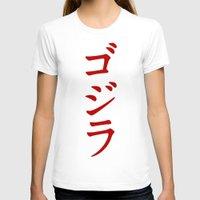 godzilla T-shirts featuring Godzilla by Spyck