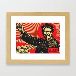 Chairman Sanders Framed Art Print