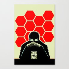 Gendo Ikari from Evangelion. Super Dad. Canvas Print