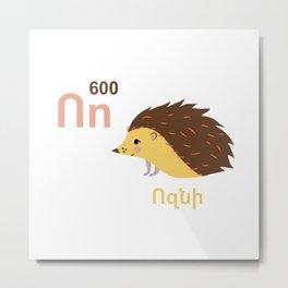 Hedgehog - vozni Metal Print