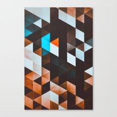 ydd_yvyn Canvas Print