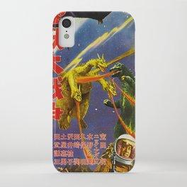 Godzilla 15 iPhone Case