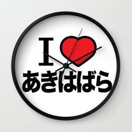 I Love Akihabara Wall Clock