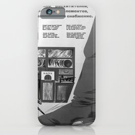 komsomol, Clear trade organizations from predators, thieves, class-alien elements, tearing down the supply of labor. iPhone Case