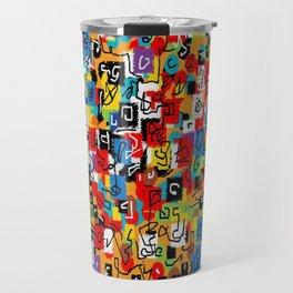 Laberinto multicolor Travel Mug