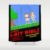 bible verse Shower Curtains featuring 8-bit Bible by Jim Lockey