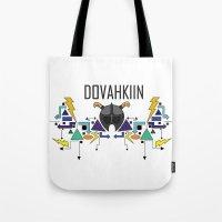 skyrim Tote Bags featuring Skyrim: The Dovahkiin - BLUE by E_Nicholson