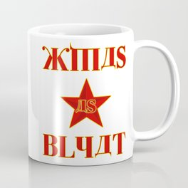 Xmas as Blyat Coffee Mug