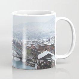 Fenghuang, China Coffee Mug