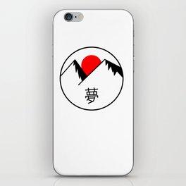 Simple mountain sun japanese style letters dream design tshirt/hoodie iPhone Skin