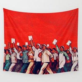 RED REVOLUTION Wall Tapestry