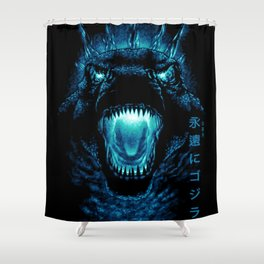 The King Eternal Shower Curtain