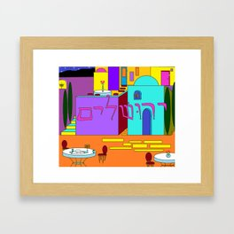Jerusalem Time Between the Stars Framed Art Print