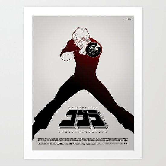 FILM Nº001 Art Print