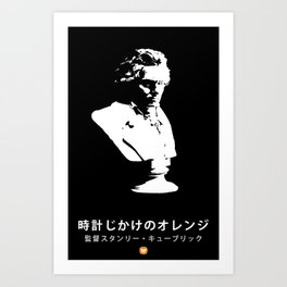 Clockwork Beethoven - Japan Art Print