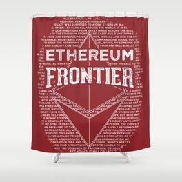 Ethereum Frontier (dark red) Shower Curtain