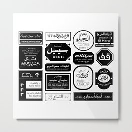 Cairo Signage Metal Print